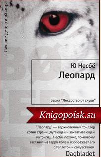 Тигровый глаз - свойства, применение  Тигровый...
